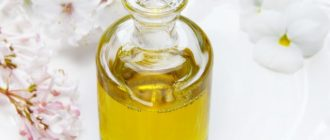 Ефирное масло